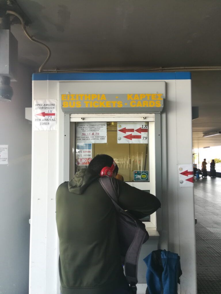 These gray bus ticket kiosks are at the Airport, Thessaloniki Bus station, and many main locations throughout the city.